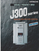 Hitachi J300U Series Function Manual