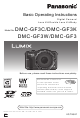 Panasonic DMC-GF3XK Basic Operating Instructions Manual