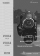 CANON VIXIA HF200 Instruction Manual