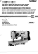 Brother LT2-B845 Parts Catalog