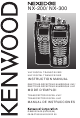 Kenwood NEXEDGE NX-200 Instruction Manual