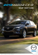 Mazda CX-9 Smart Start Manual