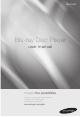 Samsung BD-P1600 User Manual