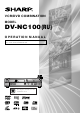 Sharp DV-NC100RU Operation Manual