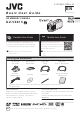 JVC GZ-VX815B User Manual