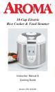 Aroma ARC-820SW Instruction Manual