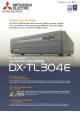 dx tl304e программное обеспечение