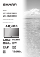 Sharp AQUOS CD-BA2600L Operation Manual