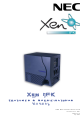 NEC Xen IPK Features & Specifications  Manual