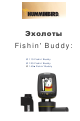 Humminbird 140C FISHIN' BUDDY User Manual