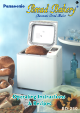 PANASONIC Bread Bakery SD-250 Operating Instructions And Recipes