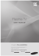 SAMSUNG Plasma TV User Manual