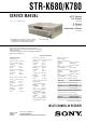 инструкция Sony Str K780 - фото 6
