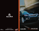Acura 2011 Acura RDX Advanced Technology Manual