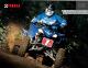Yamaha YFZ450R Brochure & Specs