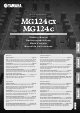 Yamaha MG124CX Owner's Manual