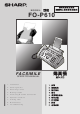 Sharp FO-P610 Operation Manual