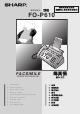 Sharp FO-P610 Operation Manual