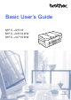 Brother MFC-J2510 Basic User's Manual