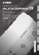 Yamaha Audiogram 3 Owner's Manual