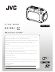 JVC GC-XA1 Basic User's Manual