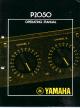 Yamaha P2050 Operating Manual