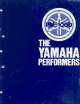 Yamaha PM-1000 Manual