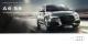 Audi A6 Brochure & Specs