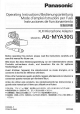 Panasonic AG-MYA30G Operating Instructions Manual