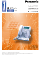 Panasonic Hybrid IP-PBX KX-TDA15 User Manual