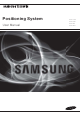 Samsung SCU-9051 User Manual