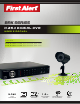 First Alert PRO-DC8810-520 User Manual