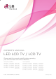 LG 2LD450 Owner's Manual