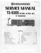 Kenwood TS-930S Service Manual