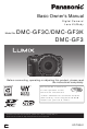 Panasonic Lumix DMC-GF3C Owner's Manual