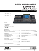 Yamaha M7CL-32 Service Manual