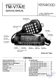 Kenwood TM-V7A Service Manual