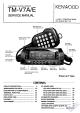 Kenwood TM-V7A Service Manual