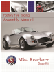 Factory Five Racing Mk4 Roadster Assembly Manual