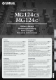 Yamaha MG124C Owner's Manual