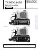 Kenwood TK-860G Service Manual