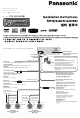 Panasonic CQ-DX200W Installation Instructions Manual