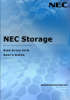 NEC Storage M100 Series User Manual