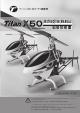 THUNDER TIGER TITAN X50 Instruction Manual