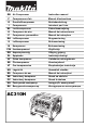Makita AC310H Instruction Manual