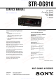 Sony STR-DG910 Service Manual