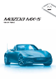 Mazda mx5 Owner's Manual