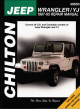 Jeep WRANGLER 1987 Repair Manual