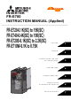 Mitsubishi Electric FR-E720-0.2K(SC) Instruction Manual