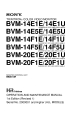 Sony BVM-14E1E Operation And Maintenance Manual